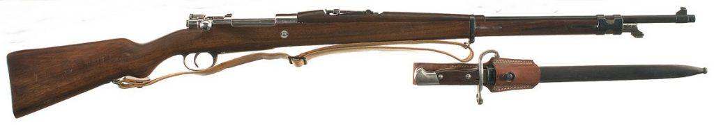 Mauser Model 1909 Argentine