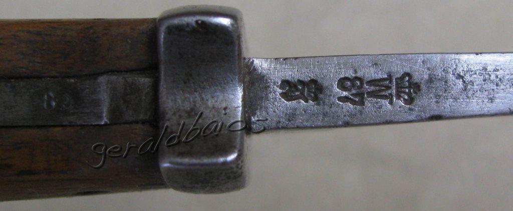allemagne-1884-98-02