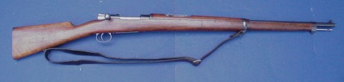 1895-mauser-chilien